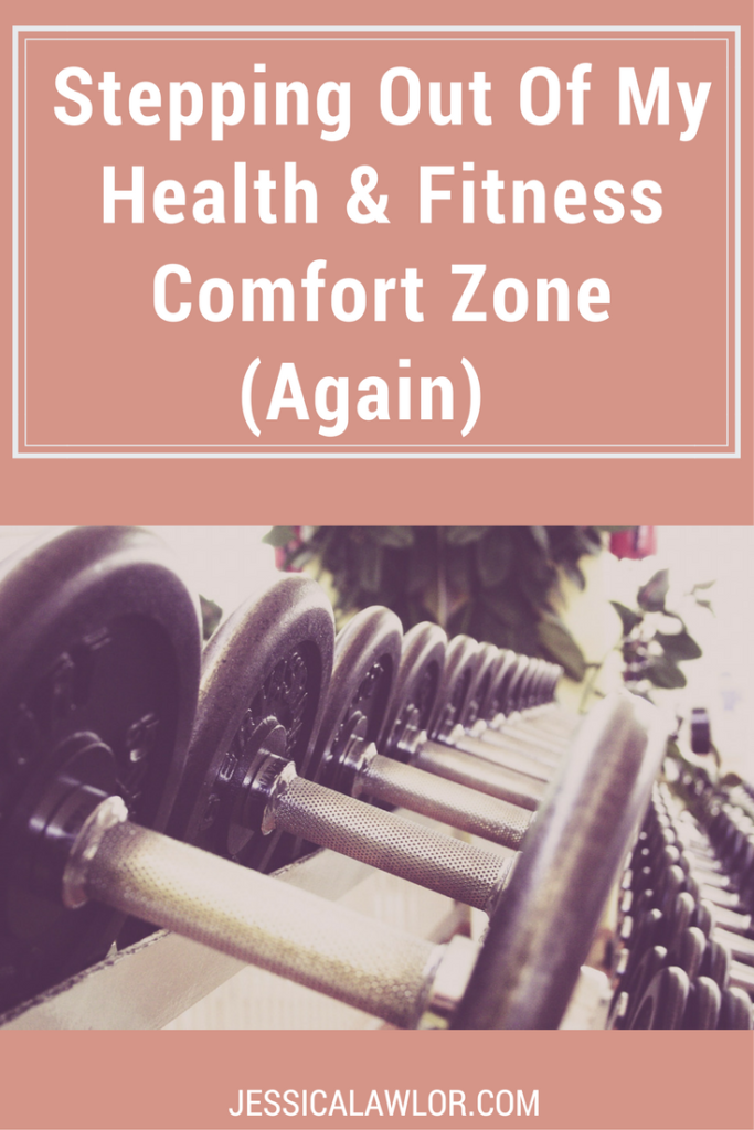 I'm taking a dose of my own medicine and getting gutsy -- this time, it's to step out of my health & fitness comfort zone (again)!